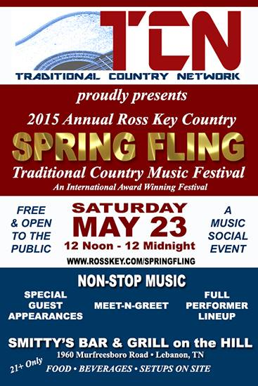 2015 Music Festivals:  The Ross Key Country Spring Fling.